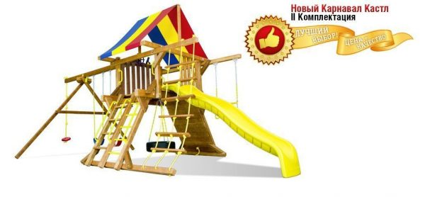 carnaval castle package ii ryb a